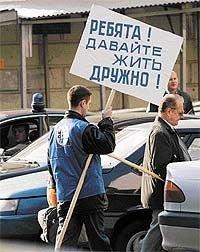 Россиян  некому защитить от произвола работодателей