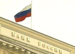 Банк России перепроверят на правомерность отзыва лицензий