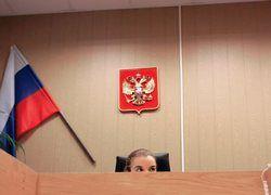 Почему в России судом можно вертеть как вздумается?