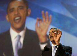 Какие реформы планирует провести Обама?