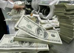 Президент Ингушетии объявил финансовую амнистию для чиновников