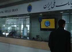 США наказали 11 фирм за связи с иранским банком