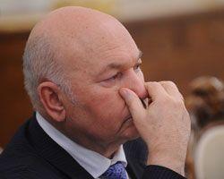 Лужков запретил правительству Москвы отчитываться перед Мосгордумой