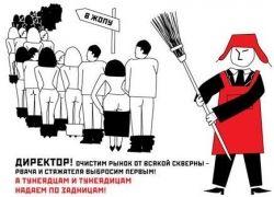 Антикризисные агитационные плакаты