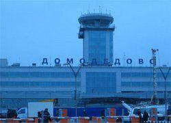 """Аэропорт \""""Домодедово\"""" внедрил систему интернет-регистрации на рейсы"""
