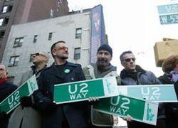 Улицу Нью-Йорка на неделю переименовали в честь группы U2