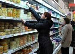 Инфляция в России превысила отметку в 4%