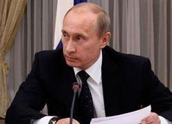 Путин опроверг слухи о появлении новой мировой валюты