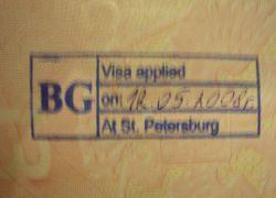 Турфирмы Болгарии требуют бесплатных виз для россиян