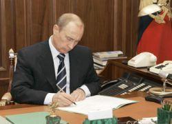 Путин утвердил список госнаместников