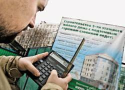 Дворкович обещает 10% просрочек по ипотеке