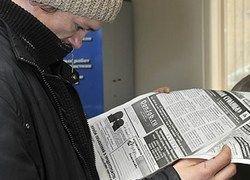 Шесть миллионов россиян ищут работу