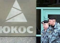 Победа ЮКОСа в Страсбурге подкосит экономику РФ