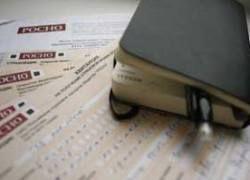 Российский рынок страхования ожидает передел