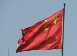 Китай выделит $500 млрд на поддержку экономики