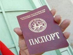У Южной Осетии снова проблемы с российскими паспортами