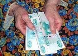 Пенсионный фонд РФ направит регионам 1,2 млрд рублей