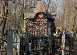 Москва инвестирует в кладбища