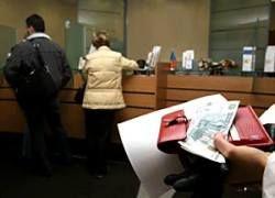 Банковские вклады россиян: то густо, то пусто