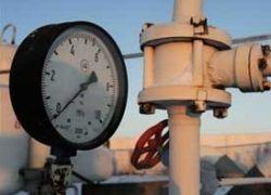 Экспорт российского газа сократился на 70 процентов