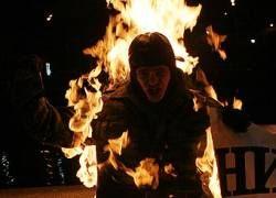 В центре Москвы предотвращен акт самосожжения
