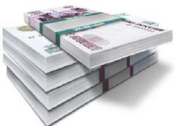 Малому бизнесу регионов РФ пообещали денег в апреле