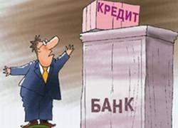 Банковскую систему защитят от ипотеки
