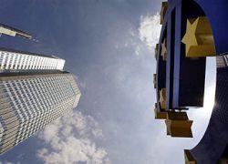 Центробанк Европы рекордно понизил базовую ставку