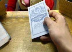 Вкладчики Сбербанка СССР получат двойную компенсацию