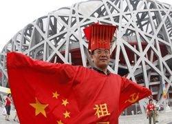 Китай собирается стимулировать внутренний спрос