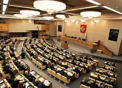 Госдума упростит порядок приватизации госсобственности