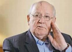 Горбачев раскритиковал российскую власть