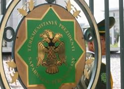 "США \""спустили\"" $47 млн на туркменскую демократию"