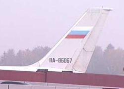 Самые непунктуальные авиакомпании России