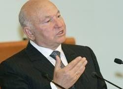 Власти Москвы существенно урезают бюджет города