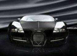 Bugatti представила новый суперкар