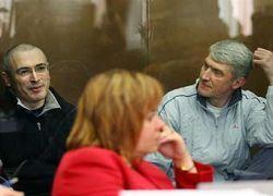 Ходорковский и Лебедев просят суд прекратить дело