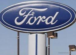В Ленинградской области начали собирать Ford Mondeo