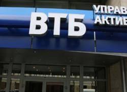 ВТБ собрался выкупать свои акции у населения