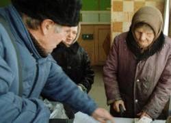 Мошенники увели у пенсионного фонда 1 млрд руб