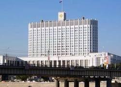 Аппарат правительства РФ сократят на 158 человек