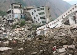 Google запустил поиск по землетрясениям
