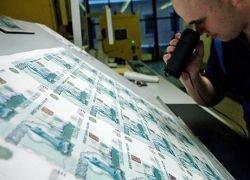 Россия потратит на высокие технологии 800 млрд рублей