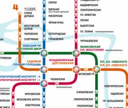 В питерском метро открыт первый вокзальный комплекс