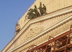 Реконструкцию Большого театра завершат в 2011 году