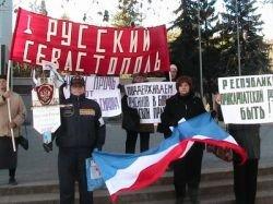Россия сама сворачивает присутствие в Севастополе?
