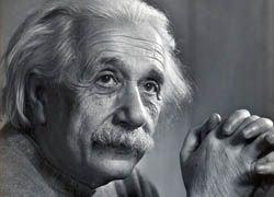 Диплом Эйнштейна выставлен на аукцион