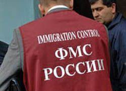 Чиновники ФМС отменили международное Соглашение