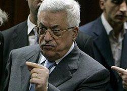 Глава Палестины не отпустил премьера в отставку
