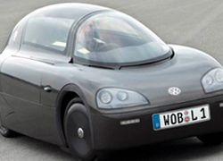 Volkswagen создал самое экономичное авто